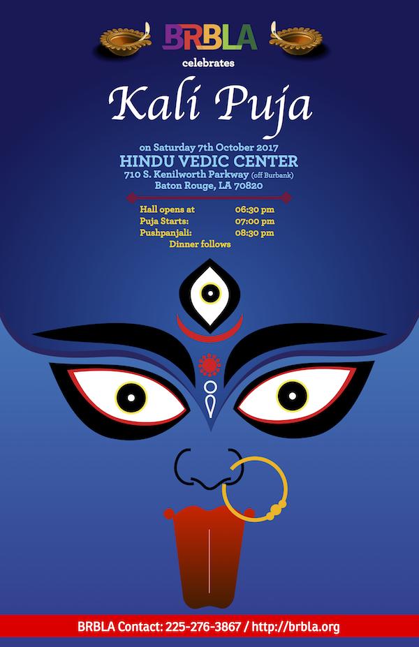 Kali Pujo poster (1)
